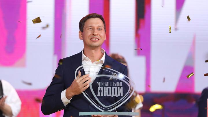 """Победителем проекта """"Удивительные люди"""" стал математик Дмитрий Борисов"""