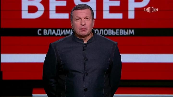ВЦИОМ: Владимир Соловьев назван журналистом года