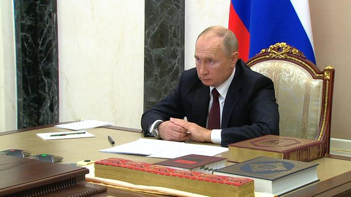 Путин озвучил цель России