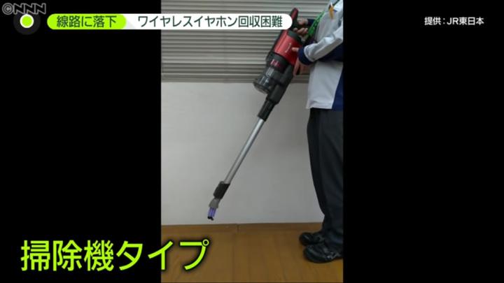"""В Японии создали устройство для """"спасения"""" наушников с железнодорожных путей"""