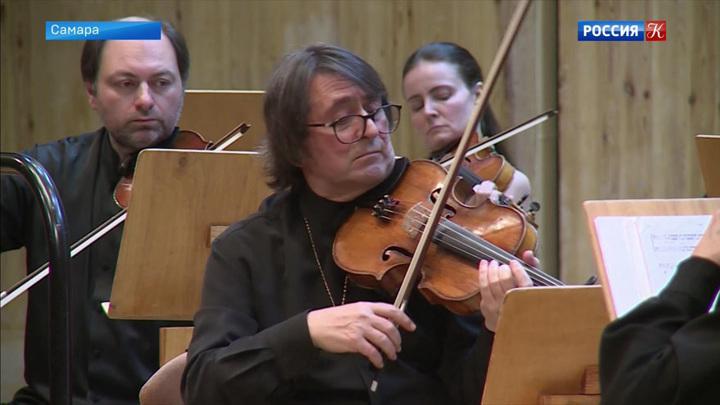 Юрий Башмет и «Солисты Москвы» выступили в Самарской филармонии
