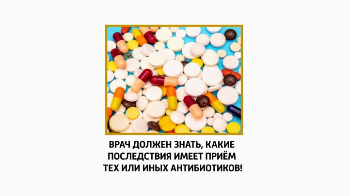 """Кадр из программы """"Доктор Мясников"""". От антибиотиков можно оглохнуть"""