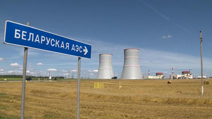 Делегация МАГАТЭ прибыла в Минск для оценки работы БелАЭС