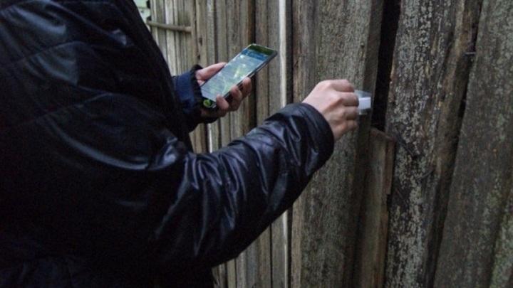 Кладмену из Новосибирска грозит до 20 лет тюрьмы