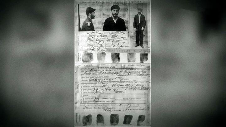 Спасение Сталина и рассекреченное фото
