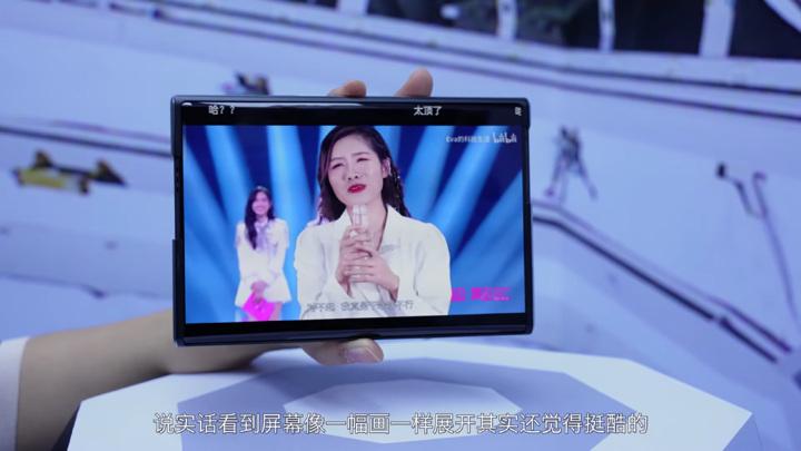 Oppo представила смартфон с растягивающимся экраном
