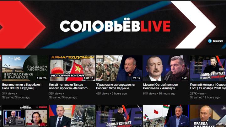 Госдума выступила против ресурсов, цензурирующих российский контент