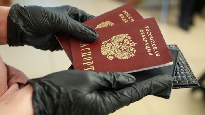 """Минэкономики разработало аналог """"золотых паспортов"""""""