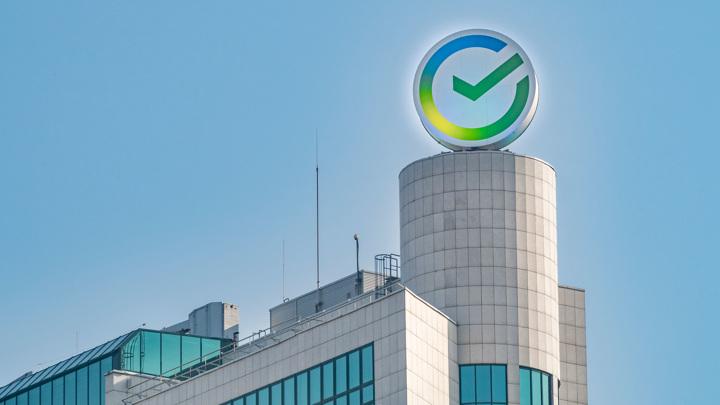 Сбер застолбил домен games.ru под игровой сервис