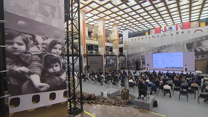 """Форум """"Уроки Нюрнберга"""": история, которую нельзя забывать"""