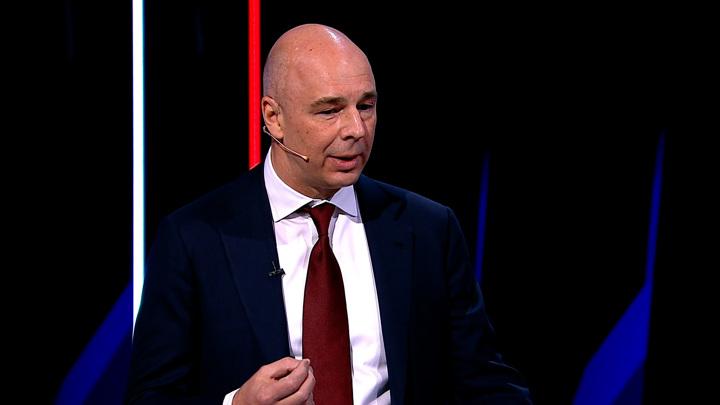 Силуанов пояснил, почему не надо ждать повышения налогов
