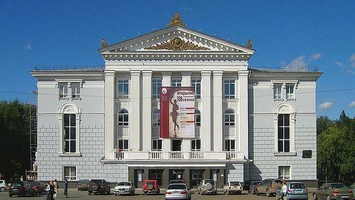 Пермскому академическому театру оперы и балета имени П.И. Чайковского - 150 лет!