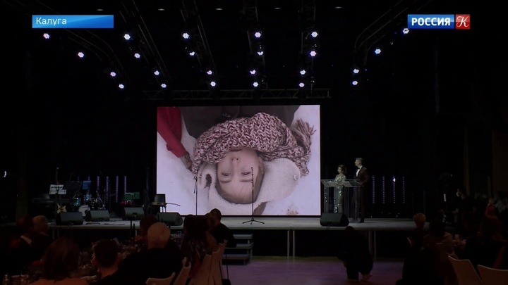 Телевизионный конкурс «ТЭФИ-регион» подводит итоги