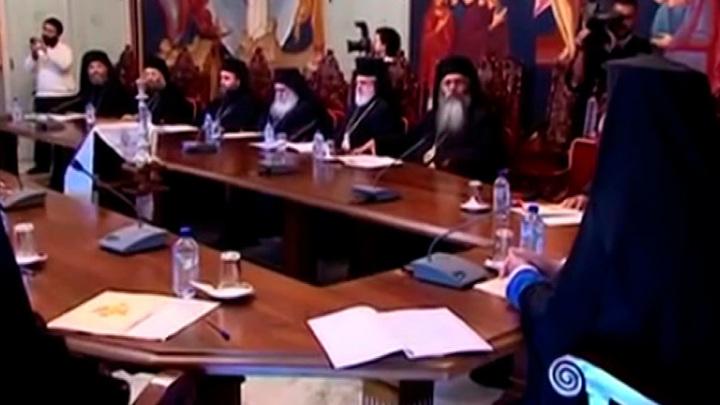 Кипрская церковь признала автокефалию ПЦУ