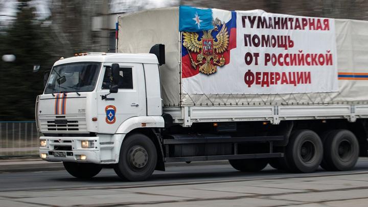 Россия продолжит оказывать помощь русскоязычному населению Донбасса