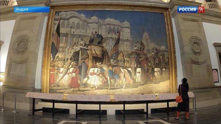 В Индии отреставрировали самое большое полотно Василия Верещагина