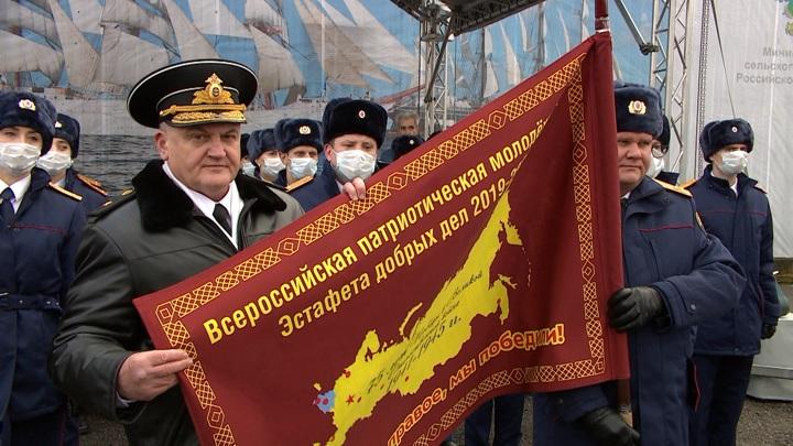 """На паруснике в Калининград прибыло знамя """"Эстафеты добрых дел"""""""