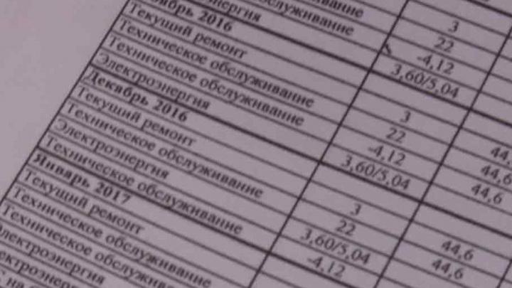 В Ростове повысили тарифы на техобслуживание многоквартирных домов