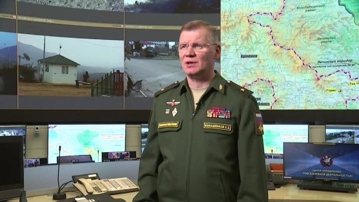 Карабах патрулируют российские дроны