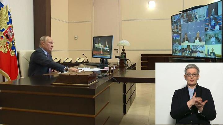 Вершины покоряются, если не сдаваться: Путин пообщался с инвалидами