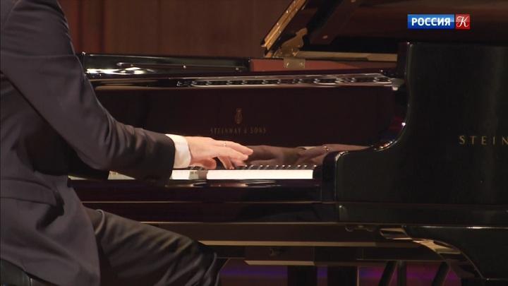 В Московской консерватории сыграли концерт памяти Сергея Доренского