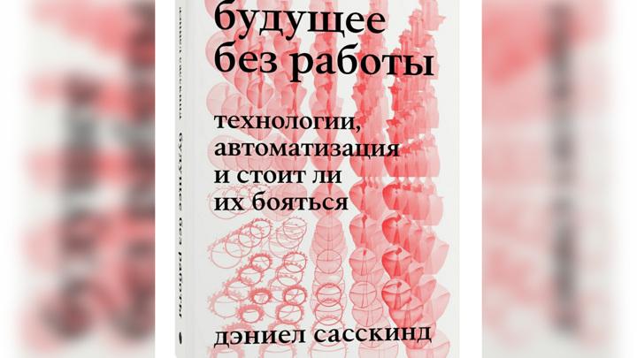Фон для обложки создан нейросетью Яндекса.