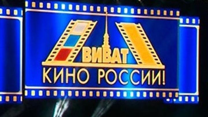 Путин поручил поддержать российский кинематограф из-за пандемии