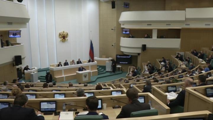 Совет Федерации разрешил экс-президентам становиться пожизненными сенаторами