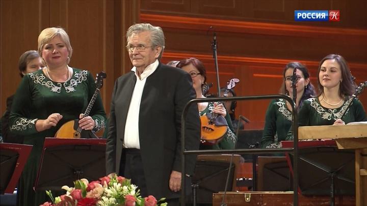 Академическому оркестру имени Николая Некрасова исполнилось 75 лет