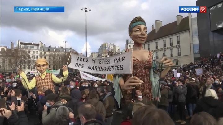 ВПариже протестуют против закрытия объектов культуры
