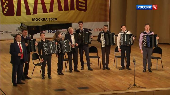 В Москве проходит фестиваль «Баян и баянисты»