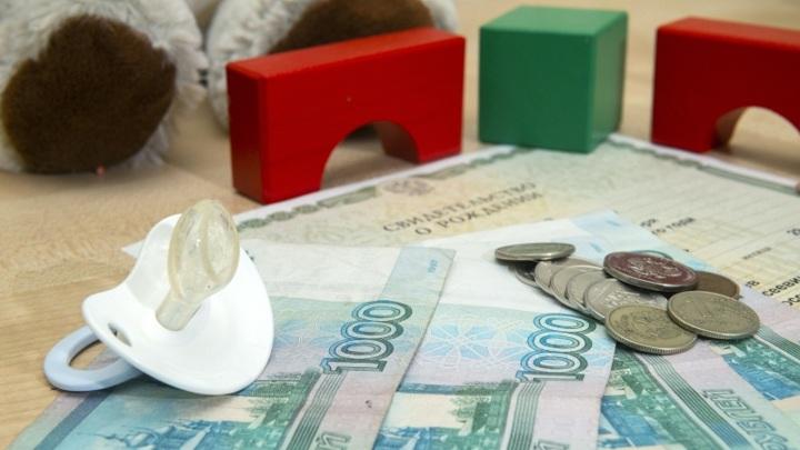 Власти направят около 41,5 трлн рублей на соцподдержку россиян в ближайшие три года