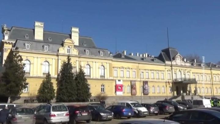 МИД РФ объявил о высылке двух болгарских дипломатов