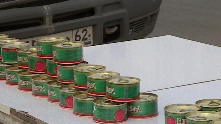 Россельхознадзор проверяет легальность продажи красной икры в Рязани