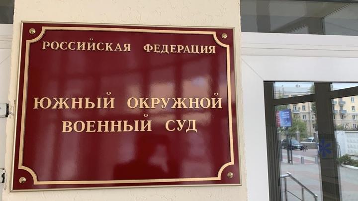 Жители Узбекистана отправятся в колонию за попытку присоединиться к террористам