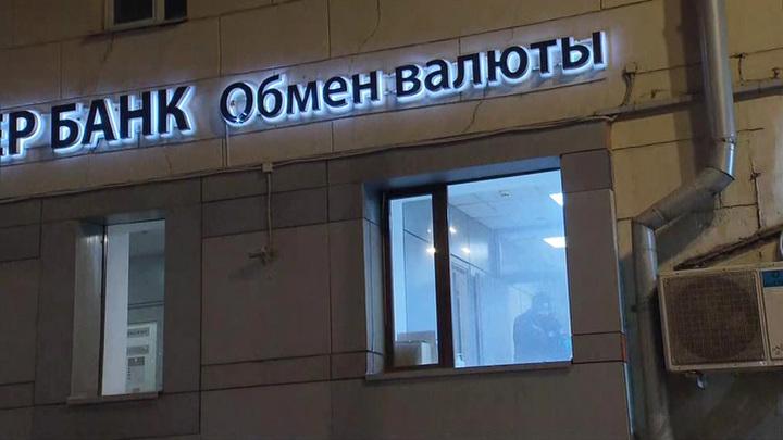 В Москве задержан мигрант, совершивший вооруженный налет на банк