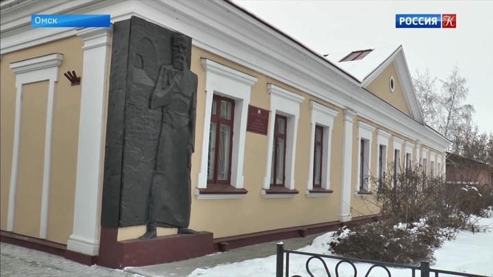 В Омске с помощью мобильного приложения можно посетить места, связанные с Достоевским