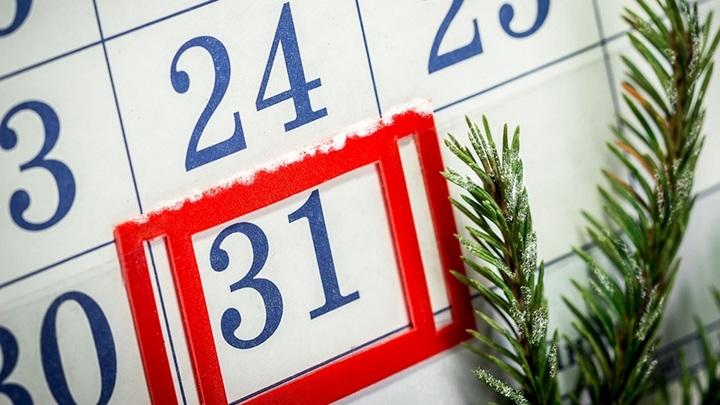 Минтруд разработает поправки о выходном 31 декабря