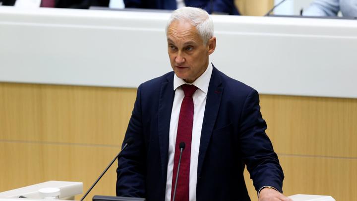 Белоусов: на обустройство Севморпути до 2030 г. потребуется 716 млрд рублей