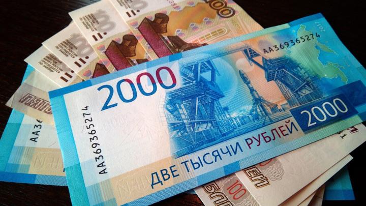 В Москве установили уровень прожиточного минимума на 2021 год