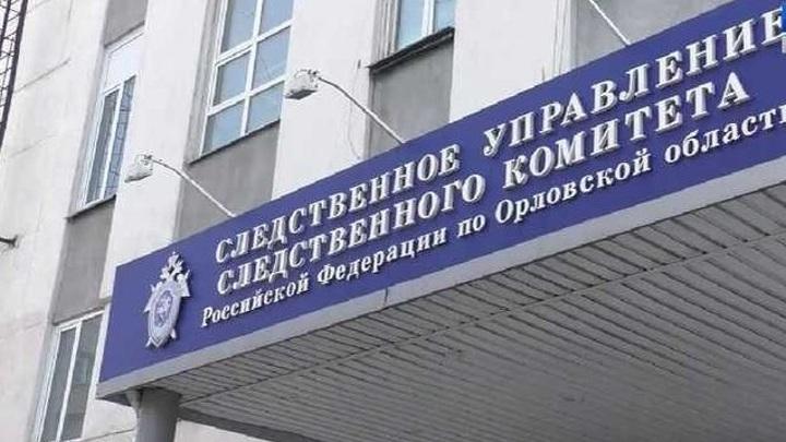 Орловца ожидает приговор за оскорбление чувств верующих
