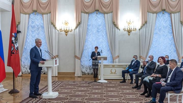 Сергей Собянин вручил награды заслуженным москвичам
