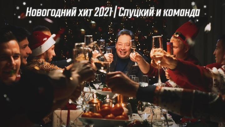 """Певец Слуцкий: тренер """"Рубина"""" вжился в новую роль"""