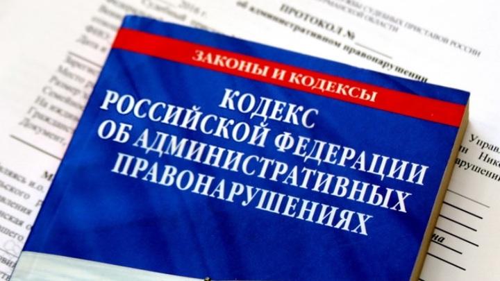 В Оренбуржье директор строительной фирмы наказан за затянувшийся ремонт дома