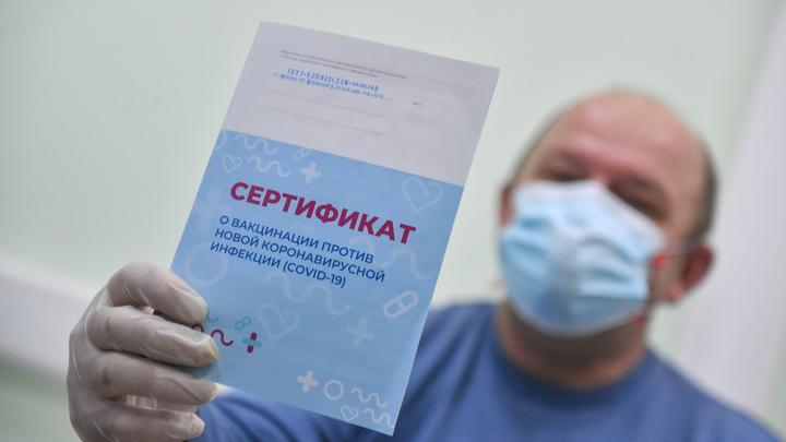 Большинство россиян высказались против введения ковид-паспортов