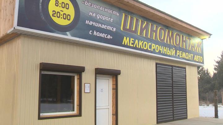 Дальневосточный гектар Забайкалья: пример реализации бизнес-проекта
