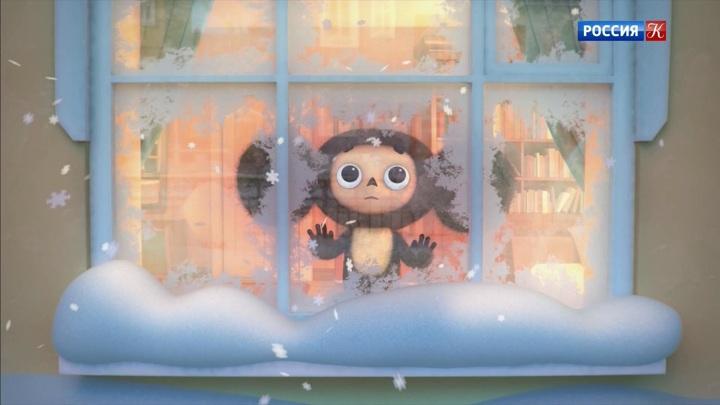 «Союзмультфильм» покажет новые приключения Чебурашки