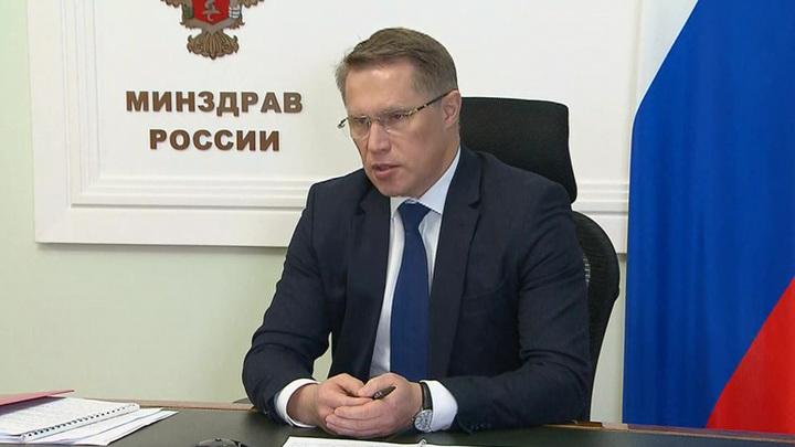 Минздрав сообщил о снижении смертности от онкологии в России