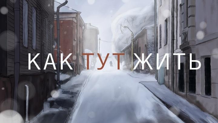 Аудиопроект о Сибири и сибиряках запускают в Барнауле