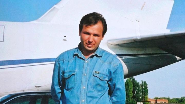 Прокуратура США опротестовала смягчение приговора Ярошенко